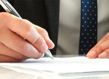 Nomine rappresentanti della Provincia di Brescia presso Enti, Aziende e Istituzioni – Pubblicazione nuovo Avviso Permanente